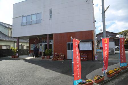 井伊氏居館