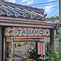 Photos: TABAKO屋