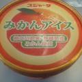 帰りの新幹線、昨夜のLIVE映像を肴に飲んだにゅるよ~(^O^)/ 締めの一品...