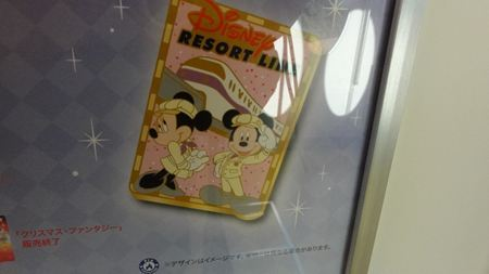 リゾートライン乗務員姿のミッキーとミニー_R