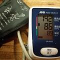 Photos: 今晩の血圧