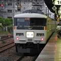Photos: 宇都宮10番発車の185系B5+C7編成回送9536M