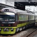 雀宮1番を通過する臨時快速リゾート那須野満喫号9523M