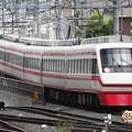 Photos: 東武200系特急りょうもう号通過♪