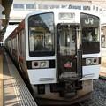 719系仙センH-14編成1234M会津若松2番間もなく発車
