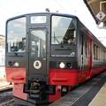 Photos: フルーティアふくしま4号1234M会津若松2番間もなく発車