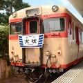Photos: いすみ鉄道急行3号
