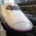 E2系なすの263号東京20番 間もなく発車
