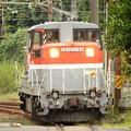 DE10 1749号機 浜川崎発車
