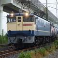 EF65原色2139号機牽引臨貨8139レ宇都宮貨物(タ)到着