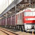 Photos: 金太郎74号機牽引高速貨物94レ