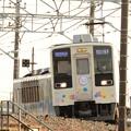 Photos: 東武634型特急スカイツリートレイン1号