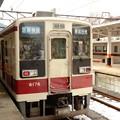 6050系区間快速東武日光3番到着