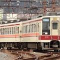 東武6050系区間快速浅草行き東武日光3番発車