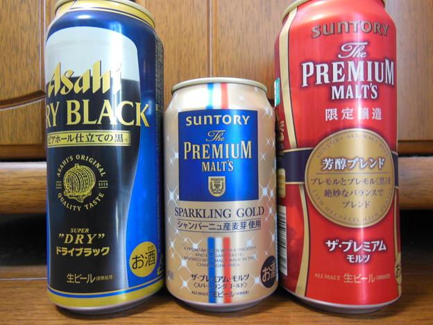 贅沢ビール