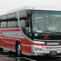 Photos: 小松バス ハイデッカー