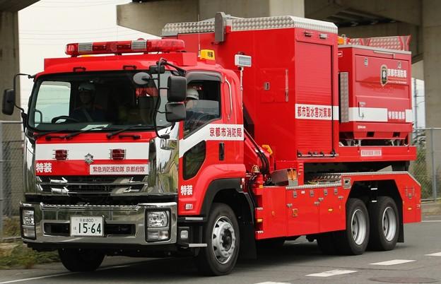 京都市消防局 特別装備隊 都市型水害対策車