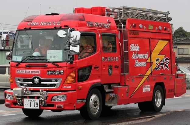 静岡県志太消防本部 lll型救助工作車