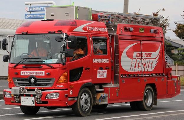徳島県板野東部消防組合 ll型救助工作車