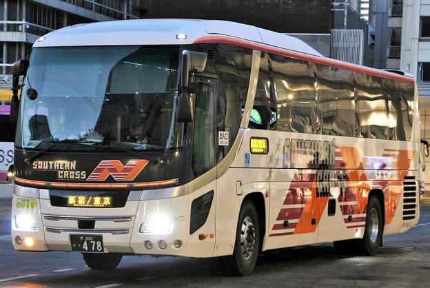 南海バス 夜行高速バス「サザンクロス」(ハイデッカー)
