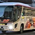 Photos: 南海バス 夜行高速バス「サザンクロス」(ハイデッカー)