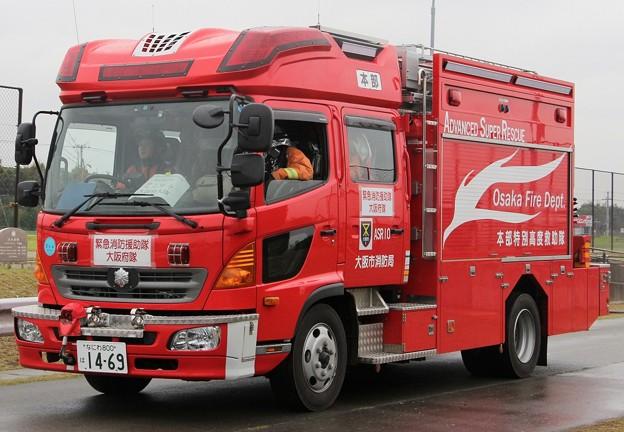 大阪市消防局 lll型救助工作車
