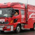 Photos: 大阪市消防局 lll型救助工作車
