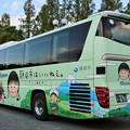 Photos: しずてつジャストライン 昼行高速バス(ハイデッカー、後部)