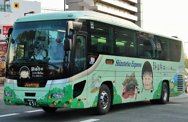 しずてつジャストライン 昼間高速バス(ハイデッカー)