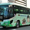 Photos: しずてつジャストライン 昼行高速バス(ハイデッカー)