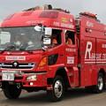 Photos: 山梨県甲府地区消防本部 lll型救助工作車