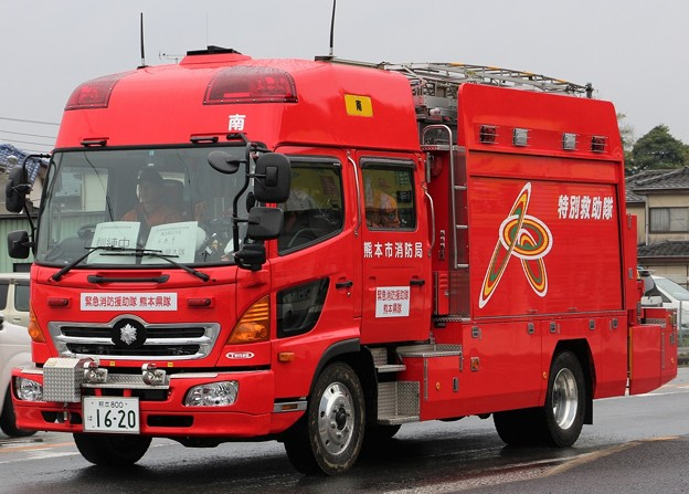 Photos: 熊本市消防局 lll型救助工作車