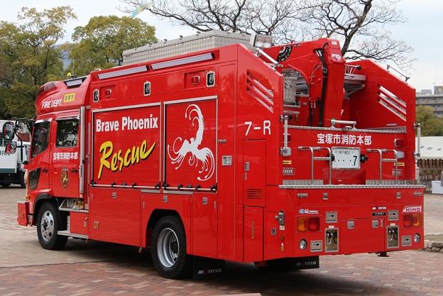 兵庫県宝塚市消防本部 lll型救助工作車(後部)