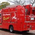 Photos: 兵庫県宝塚市消防本部 lll型救助工作車(後部)