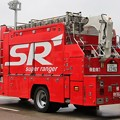 Photos: 横浜市消防局 lll型救助工作車(後部)