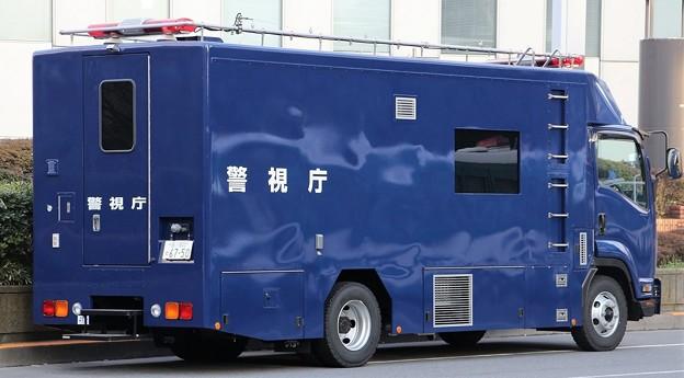 警視庁 公安機動捜査隊 NBCテロ対策車(後部)