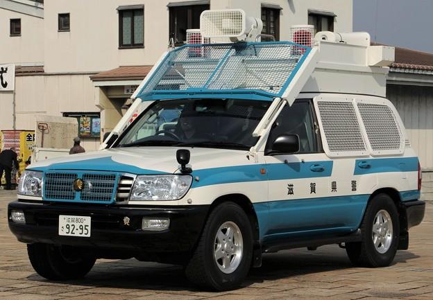 滋賀県警 機動隊 現場指揮官車