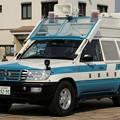 Photos: 滋賀県警 機動隊 現場指揮官車