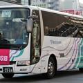 Photos: 名鉄バス 昼間高速バス(ハイデッカー)