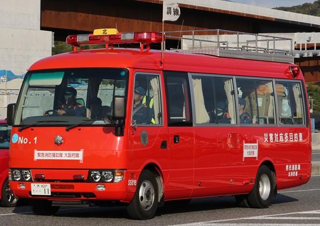 大阪府堺市消防局 災害対応多目的車
