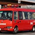 Photos: 大阪府堺市消防局 災害対応多目的車