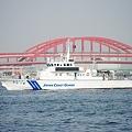 Photos: 神戸海保 PC18 巡視艇はるなみ