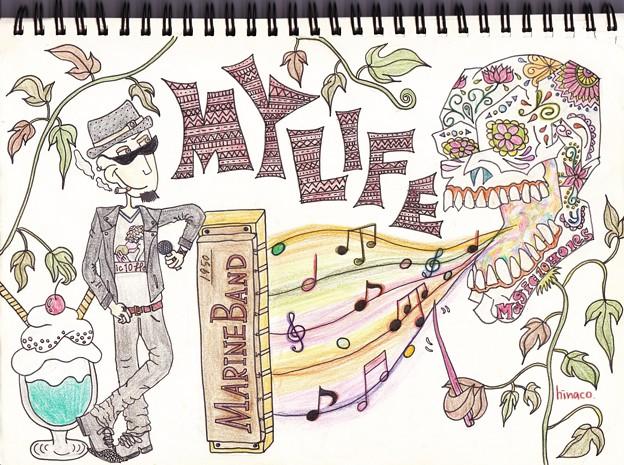 Heart Beat Harmonica
