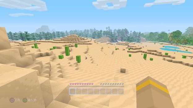 Minecraft_ PlayStation®4 Edition_20150325170313