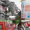 隆栄稲荷神社