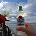 写真: 江の島で海眺めタイム