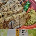 Photos: 牛タン