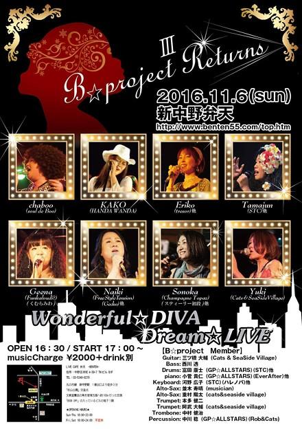 11/6 B☆pro Vol.3 Returms