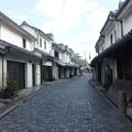 Photos: 柳井