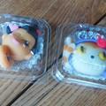 Photos: こちら、なにわ妖隗祭で買った練りきりの妖怪和菓子。大事に持って帰...
